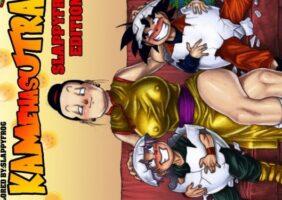 Quadrinhos Dragon Ball Porno